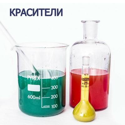 Бромфеноловый синий натриевая соль, водорастворимый