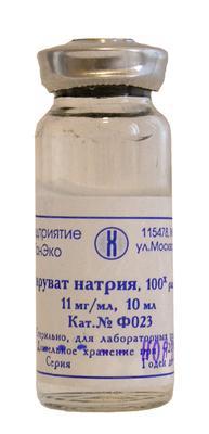 Натрия пируват, 100-кратный стерильный раствор, 11мг/мл