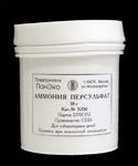 Аммония персульфат