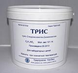 Трис (гидроксиметил) аминометан