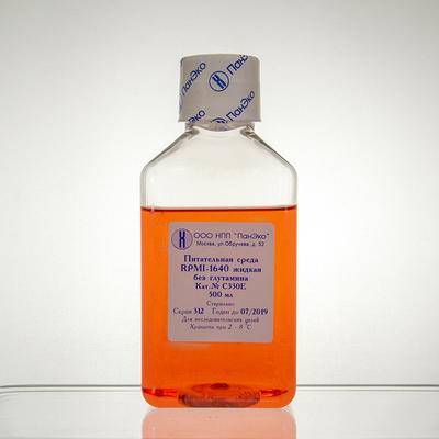 Среда RPMI-1640 без глутамина