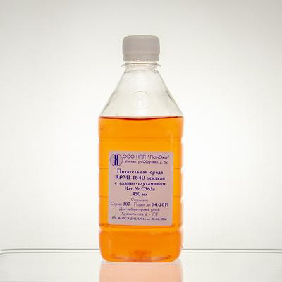 Среда RPMI-1640 с аланил-глутамином