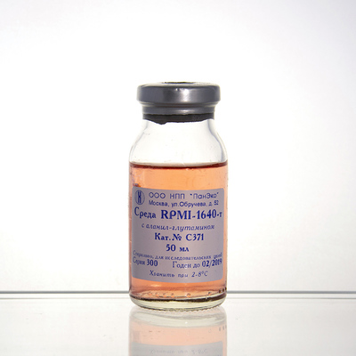 Среда RPMI-1640 (т) с аланил-глутамином и тимидином