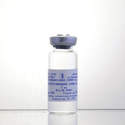 Пенициллин-стрептомицин, 100-х в растворе, стекло