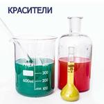 Эозин метиленовый синий типа Лейшмана, раствор