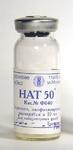 НАТ, 50-кратный, стерильный