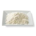 Глутатион (востановленный)